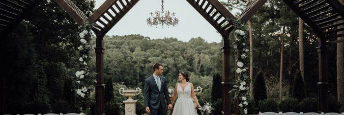 Bride and Groom Pergola Fuquay-Varina NC Wedding Venue Highgrove Estate Heidi Bee Photo